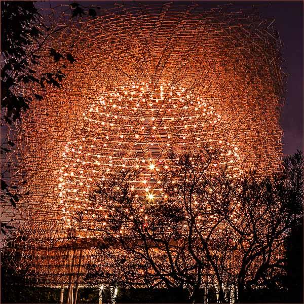 108 The Hive - Kew
